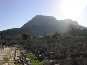 Akrokorinthos